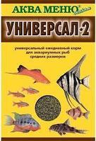 ''УНИВЕРСАЛ-2''- ежедневный корм для аквариумных рыб средних размеров
