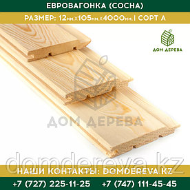 Евровагонка (Сосна) | 12*105/110*4000 | Сорт A