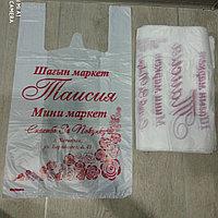 ПАКЕТ МАЙКА С НАНЕСЕНИЕМ ЛОГОТИПА