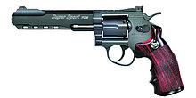 Револьвер пневматический borner Super Sport 702, калибр 4,5 мм (картриджи 6 шт.)