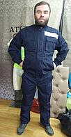 Рабочий костюм