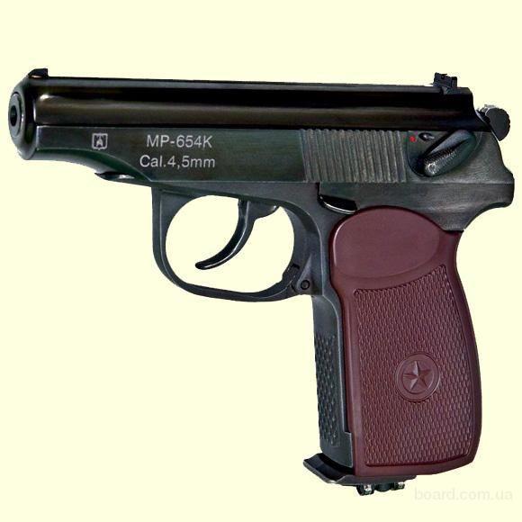 Пневматический пистолет МР 654К-28