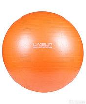 Мяч гимнастический для фитнеса GymBall LIVE UP [55, 65, 75 см, антивзрыв] с насосом (75 см), фото 3
