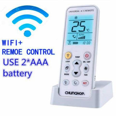 Универсальный пульт д/у для кондиционера с поддержкой Wi-Fi CHUNGHOP