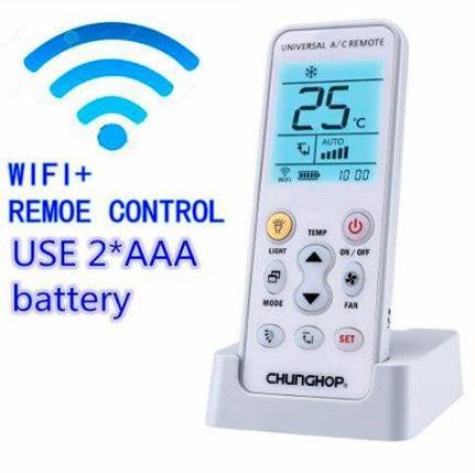 Универсальный пульт д/у для кондиционера с поддержкой Wi-Fi CHUNGHOP, фото 2