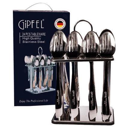 Набор столовых приборов из 24 предметов GIPFEL на 8 персон, фото 2