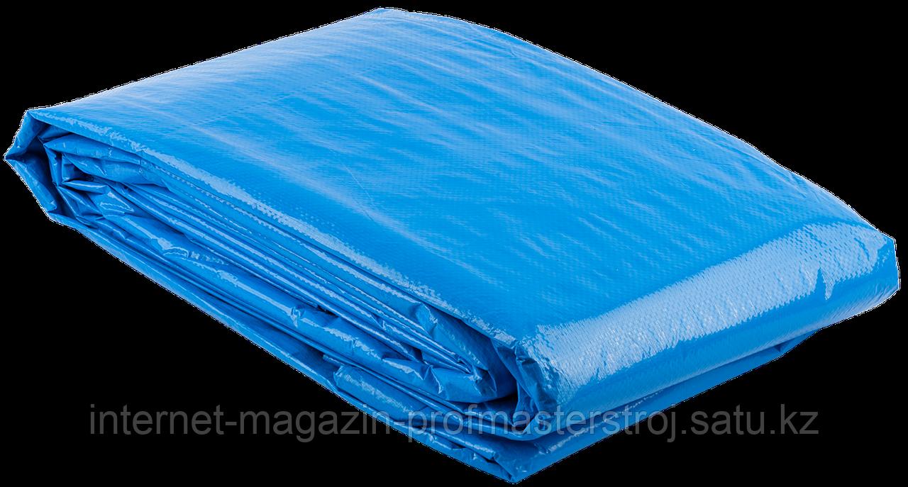 Тент-полотно универсальный повышенной плотности, 6м x 8м, серия «ЭКСПЕРТ», ЗУБР