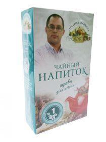 """Чайный напиток """"Продукт Дня"""" От Агапкина №1"""