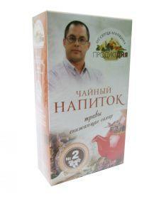 """Чайный напиток """"Продукт Дня"""" От Агапкина №2 травы сниж. сахар"""