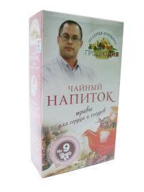 """Чайный напиток """"Продукт Дня"""" От Агапкина №9 травы для сердца и сосудов"""