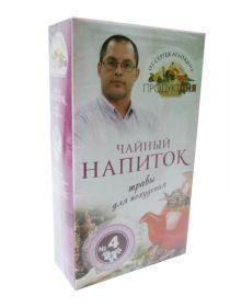 """Чайный напиток """"Продукт Дня"""" От Агапкина №4 травы для похудения"""