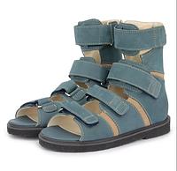 Memo детская ортопедическая обувь Basic 31