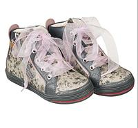 Memo детская ортопедическая обувь New york 26