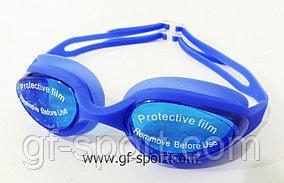 Очки для плавания детские 00280