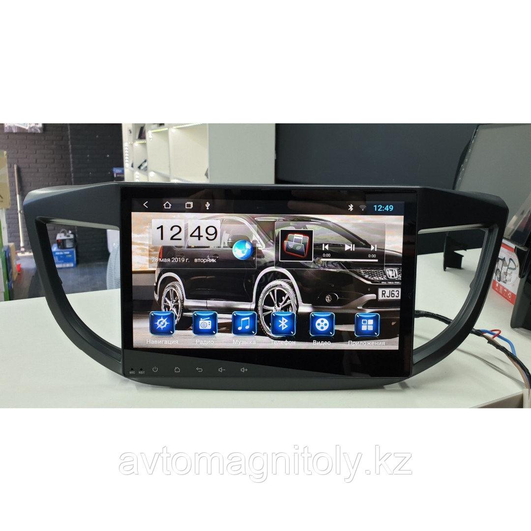 Автомагнитола DSK Honda CR-V 2013+ IPS ANDROID