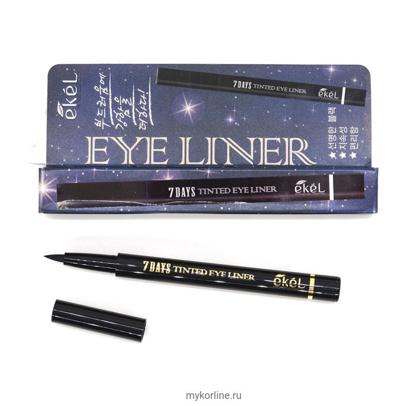 Подводка для глаз 7 Days Tinted Eyeliner (Ekel)