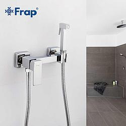 Смеситель с гигиеническим душем Frap 7504