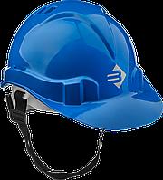 Каска защитная, 52-62 см, синяя, серия «ЭКСПЕРТ», ЗУБР