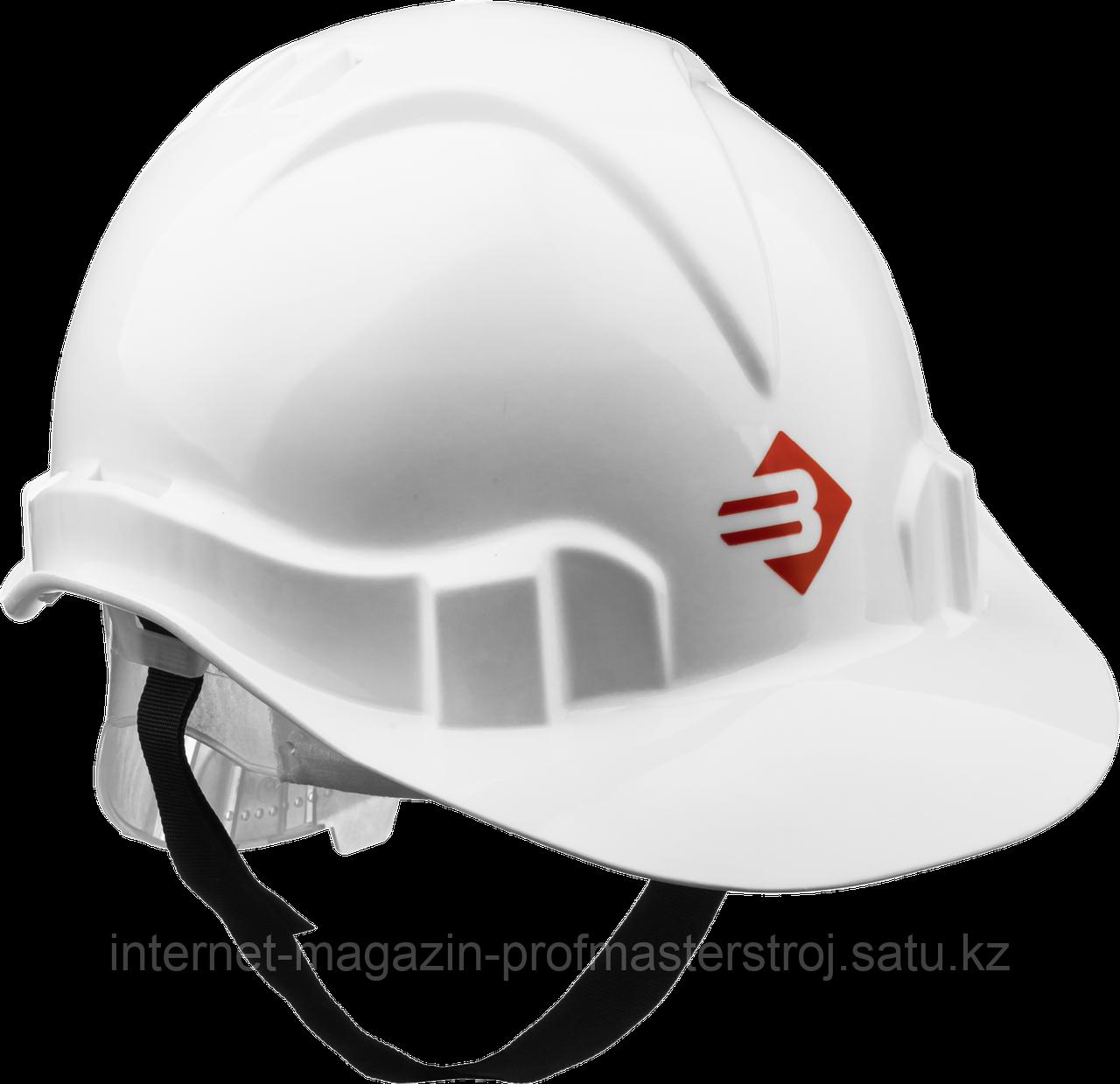 Каска защитная, 52-62 см, белая, серия «МАСТЕР», ЗУБР