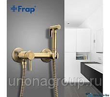 Смеситель с гигиеническим душем Frap 7503-4
