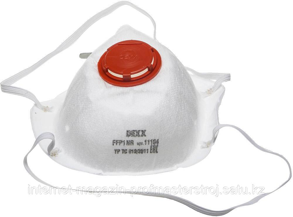 Полумаска фильтрующая, DEXX