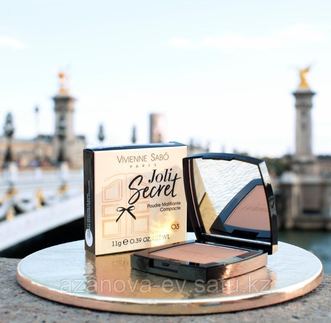 Пудра компактная для лица `VIVIENNE SABO` JOLI SECRET