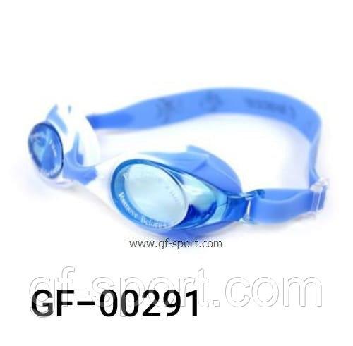 Очки для плавания (подростковые) 291