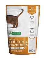 Влажный корм для стерилизованных кошек Nature's Protection with Poultry & Cranberries Sterilisedптица/клюква
