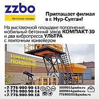 Монтаж демонстрационного мобильного бетонного завода КОМПАКТ-30