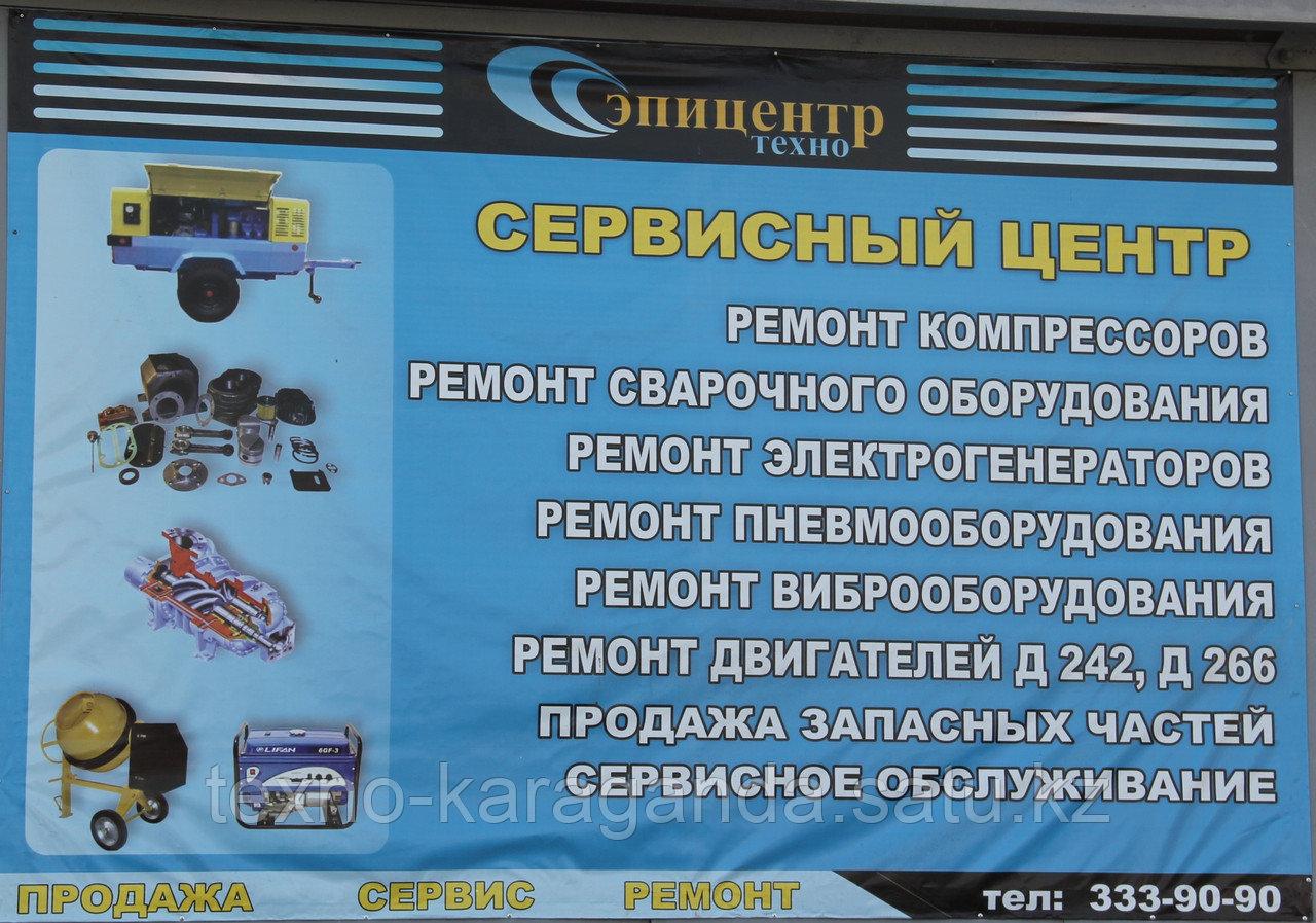 Виброплита ХЗР-80Б (двигатель Хонда) - фото 4