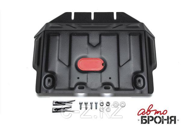 Защита картера Lexus GX 460 (2009-2019), фото 2