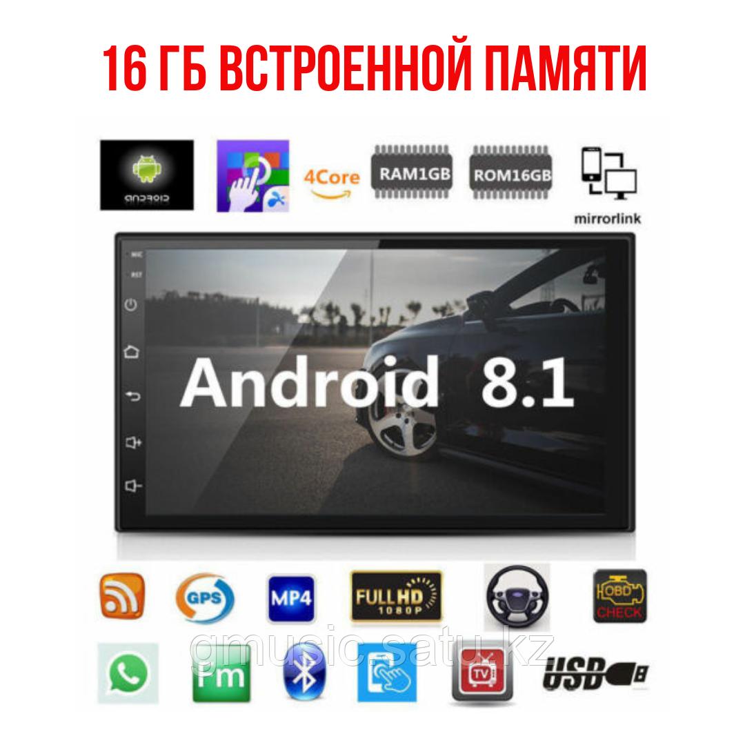 2 din Android магнитола+Камера+Защитная пленка+Кронштейн+Рамка - фото 2