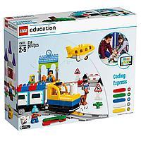 Набор LEGO Education Экспресс Юный программист
