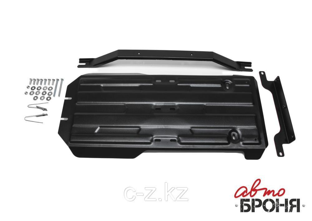 Защита КПП + РК Lexus GX 460 (2009-2019)