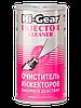 HG3215  Очиститель инжекторов быстрого действия 295 мл