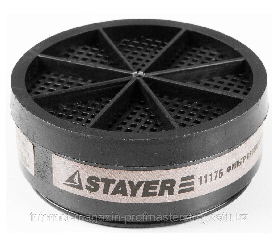 Фильтр противогазовый А1, STAYER