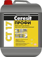 Грунтовка Ceresit СТ 17 PRO, универсальная, глубокопроникающая, водно-дисперсионная 10 л