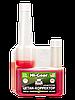 HG3411 Цетан-корректор для дизельного топлива с SMT² 240 мл