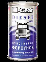 HG3415 Очиститель форсунок и кондиционер для дизеля 295 мл