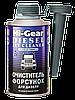 HG3416 Очиститель форсунок для дизеля 325 мл