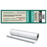 Бумага рулонная для плоттера Офсетная 80г/м2, 841мм х 175м х 76мм A0 L1209137 Стандарт InkJet paper