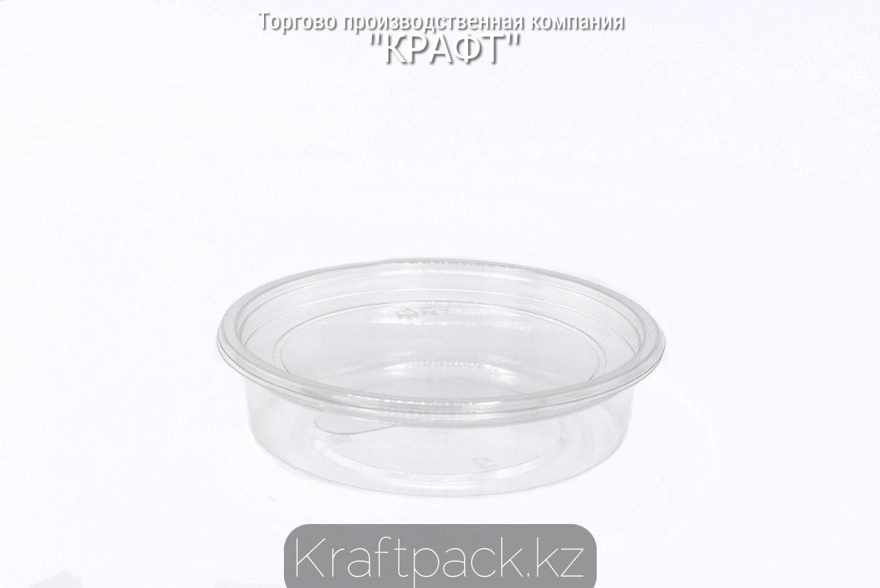 Контейнер c крышкой СпК-131 - 250мл ПЭТ прозрачный (50/400) ПолиЭр