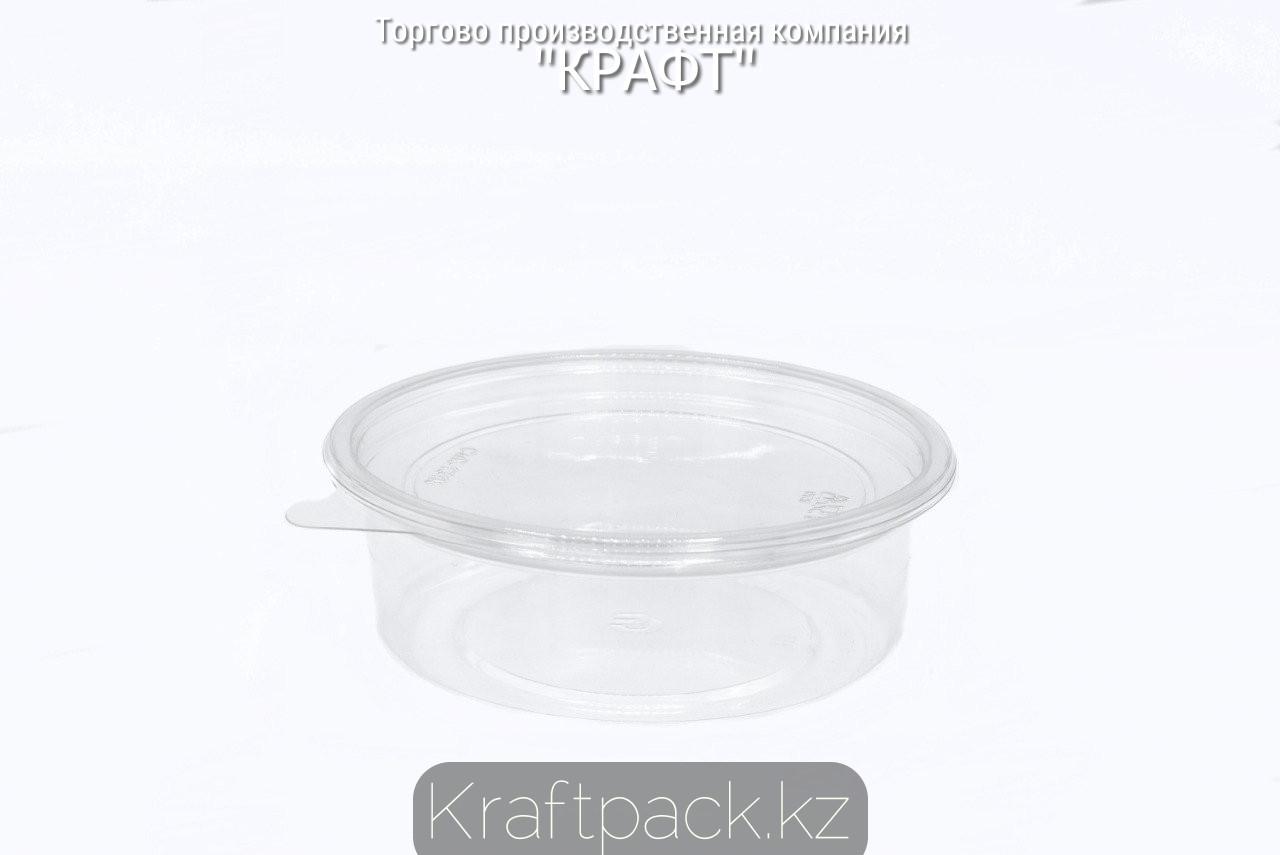 Контейнер c крышкой СпК-131 - 350мл ПЭТ прозрачный (50/400) ПолиЭр