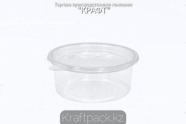 Контейнер c крышкой СпК-131 - 500мл ПЭТ прозрачный (50/400) ПолиЭр