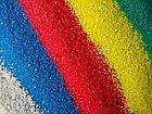 Цветной песок, фото 2