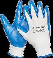 Перчатки трикотажные с нитриловым покрытием, для точных работ, размер L, серия «МАСТЕР», ЗУБР