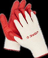 Перчатки трикотажные с латексным покрытием, одинарный облив, размер L-XL, серия «МАСТЕР»,ЗУБР