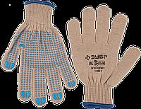 Перчатки трикотажные утепленные, с защитой от скольжения, размер S-M, серия «ПРОФЕССИОНАЛ», ЗУБР