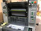 RYOBI 524HX, 4 краски, формат 52х37, 2001 г, 55 мил.отт, фото 3