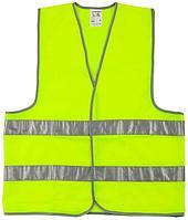Жилет флуоресцентный, желтый, размер XL-XXL (52-54), серия MASTER, STAYER
